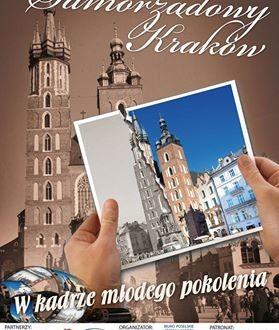 Fotografia na konkurs. Tomek Dziedzic